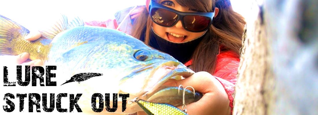 釣りガール魚住つばき