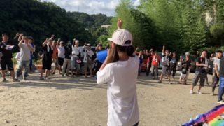 写真 2019-08-14 14 32 18