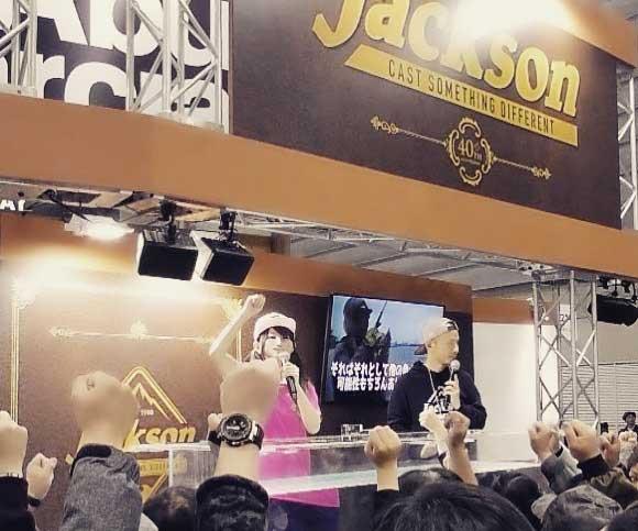 釣りフェスティバル ジャクソンブース(サイン&写真会)ありがとうございました!